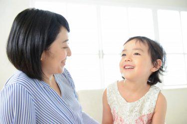幼児の言葉習得「語彙爆発」ってどんな意味?
