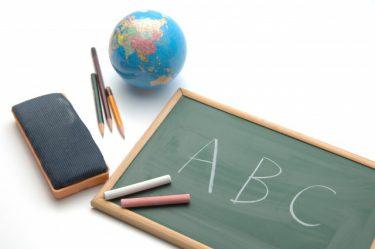 英語教育で最も大切なことは?