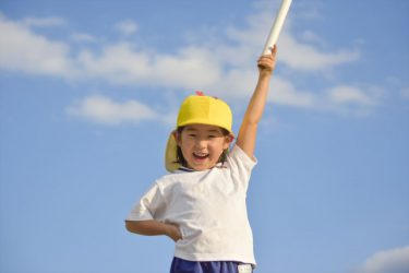 幼稚園、保育所、認定こども園等の無償化ってどういうこと?