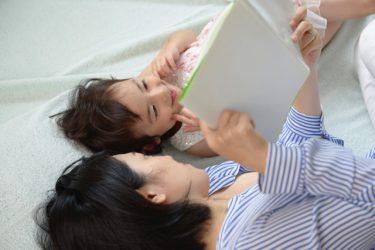 英語絵本の読み聞かせは有効か?おすすめをご紹介