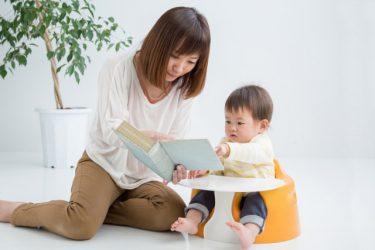 【幼児向け】外国人シッターおすすめの英語絵本