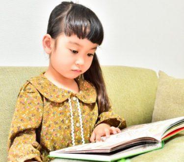 【小学生向け】外国人シッターおすすめの英語絵本
